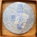 Чай Пуэр Шэн И У Да Шу Бин '07 №1800