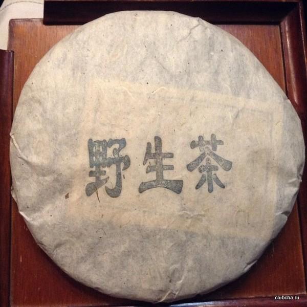Чай Пуэр Шэн Е Шэн Чха '08 №800
