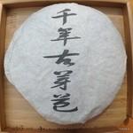 Чай Пуэр Бай Хао Чьен Ньен Гу Я Бао Бин '10 №480