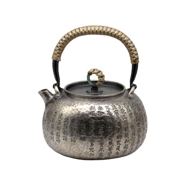 """Чайник для воды серебро """"Иероглифы"""""""