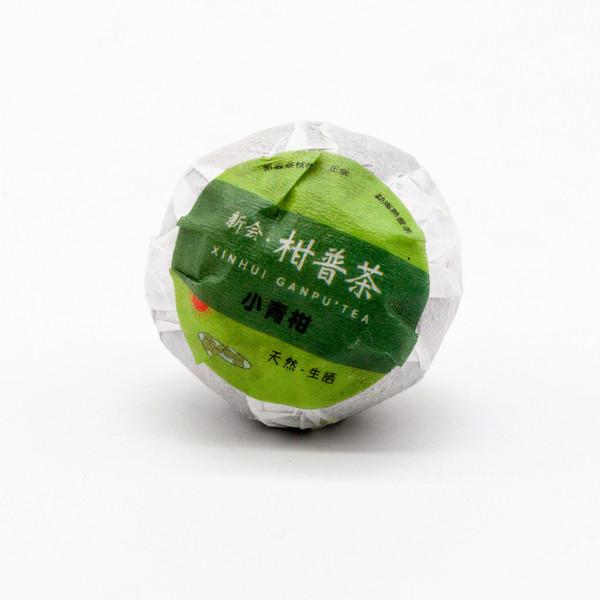 Пуэр Шу Сяо Чхин Ган И Хао Гун Тин №480