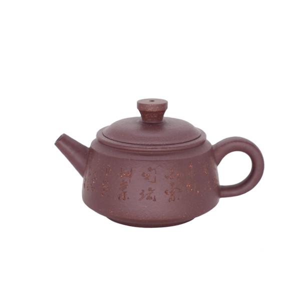 """Чайник глина коричневая """"Иероглифы"""" 115 мл"""