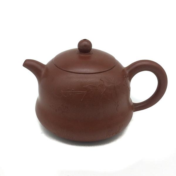 """Чайник глина рыжая """"Тыквы Ху Лу"""" 160 мл"""
