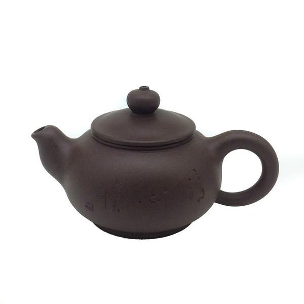 """Чайник глина коричневая """"Каллиграфия"""" 100 мл"""