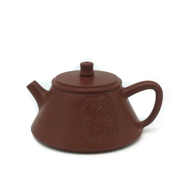 """Чайник глина рыжая """"Иероглифы на скале"""" 130 мл"""