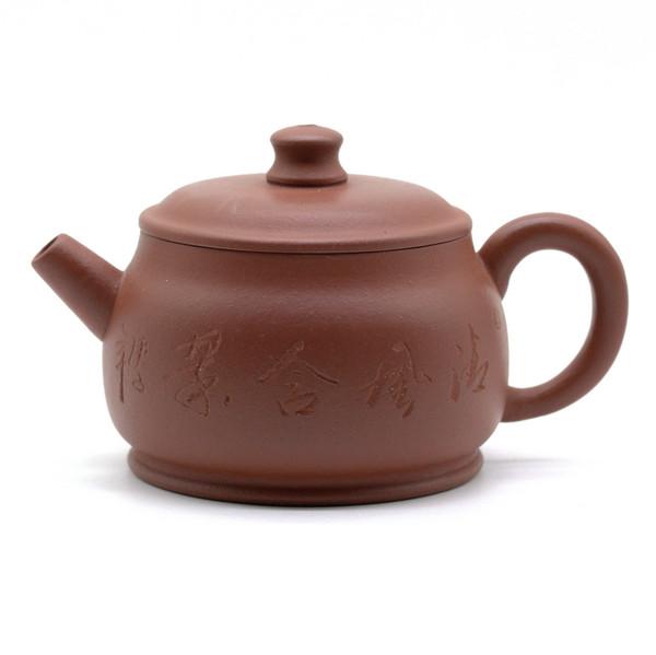 Чайник глина рыжая 140 мл