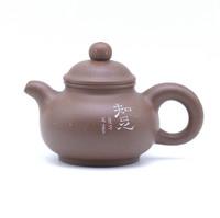 Чайник глина коричневая До Цю 120 мл