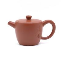Чайник глина красная широкое горло 85 мл