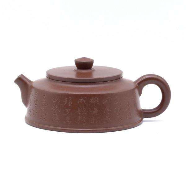 Чайник глина коричневая плоский 125 мл