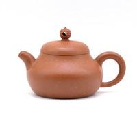 Чайник глина красная резная жемчужина 110 мл
