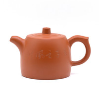 Чайник глина красная Цзин Лань 150 мл