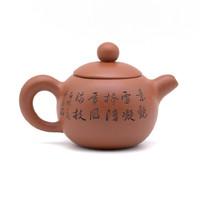 Чайник глина красная слива Мэй Хуа 140 мл