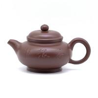 Чайник глина красная Фан Гу 165 мл