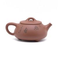 Чайник глина красная Шуй Сянь 130 мл