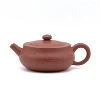 Чайник глина красная коробочка лотоса 145 мл