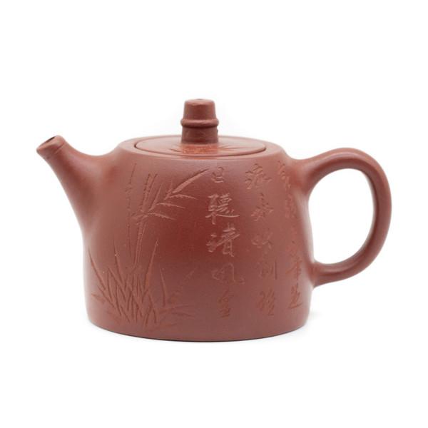 Чайник глина Хань До 135 мл