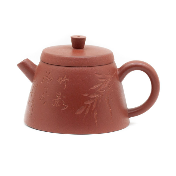 Чайник глина Гао Ши Пяо 130 мл