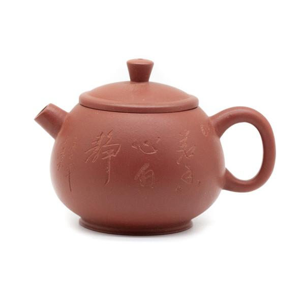 Чайник глина 145 мл