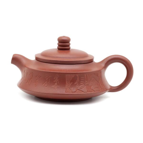 Чайник глина Хань Цзюнь 125 мл