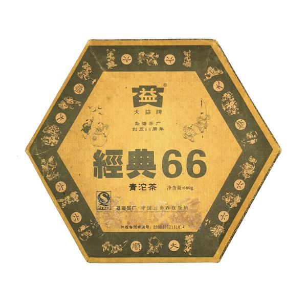 Пуэр Шэн Мэн Хай Цзин Дьен Чхин Туо 66-601 '06 №2400