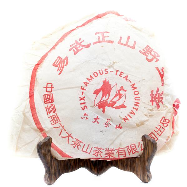 Чай Пуэр Шэн И У Е Шэн Бин '05 №3600