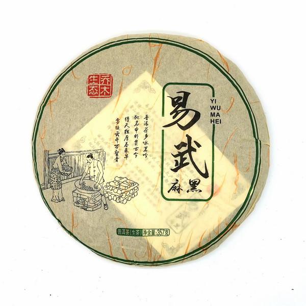 Чай Пуэр Шэн И У Шань Бин '19 №200