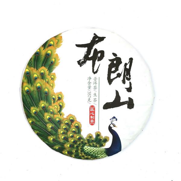 Чай Пуэр Шэн Бу Лан Шань Бин '18 №200
