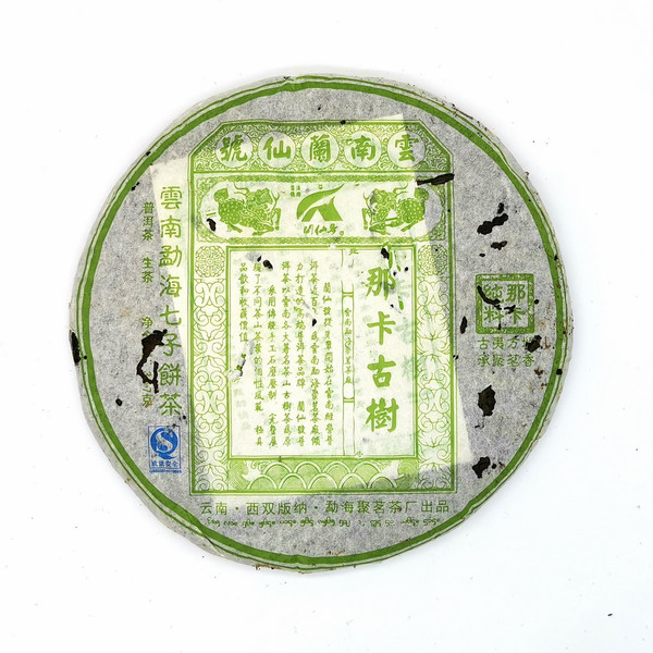 Чай Пуэр Шэн На Кха Шань Бин '09 №1300