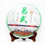 Пуэр Шэн И У Сьен Лян Бань Бин '20 №240