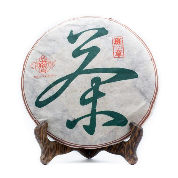 Пуэр Шэн Бан Чжан Бин `08 № 1800