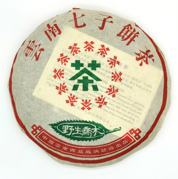 Чай Пуэр Шу Е Шэн Цяо Му Бин '18 №120