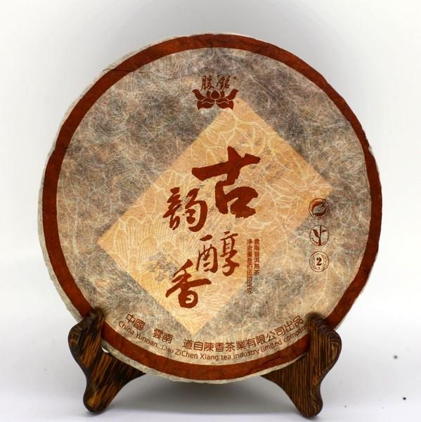 Чай Пуэр Шу Е Шэн Цзы Я Бао Бин '13 №800