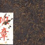 Пуэр Шу Бань Чжан Гу Шу Бин '13 №240