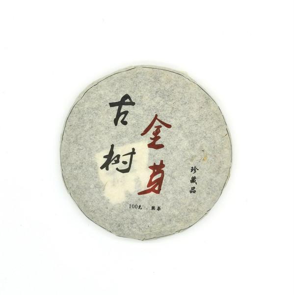 Чай Пуэр Шу Гу Шу Цзинь Я Бин '16 №240
