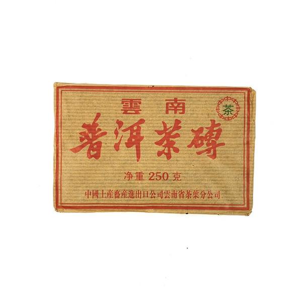 Пуэр Шу Тай Ши Чжун Ча Чжуань '03 № 1000