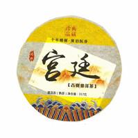 Чай Пуэр Шу Гун Тин Ман Шу Бин '13 №180