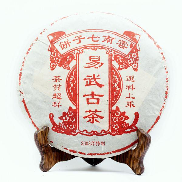 Пуэр Шу И У Гу Ча Бин '02 № 150