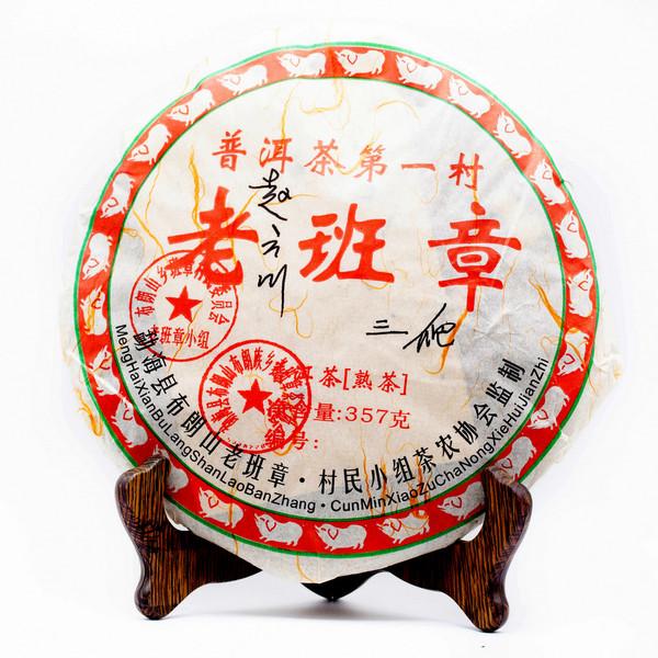 Пуэр Шу Лао Бан Чжан Бин '08 № 150