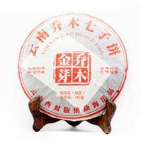 Пуэр Шу Цзинь Я Цяо Му Бин '13 №280