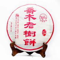 Пуэр Шу Лао Шу Цяо Му Бин '13 № 200