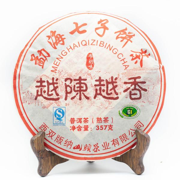 Пуэр Шу Юэ Чхэн Юэ Сян Бин '14 № 150