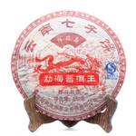 Чай Пуэр Шу Мэн Хай Ван Бин '06 №300
