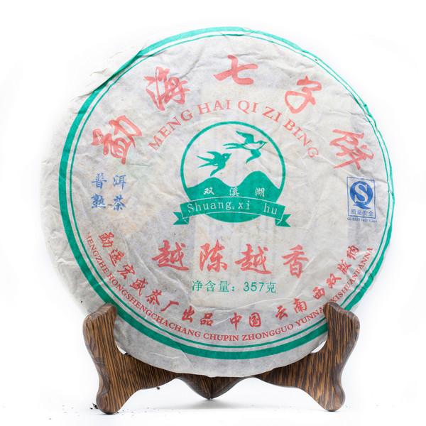 Чай Пуэр Шу Мэн Хай Шуань Си Ху Бин '07 №240