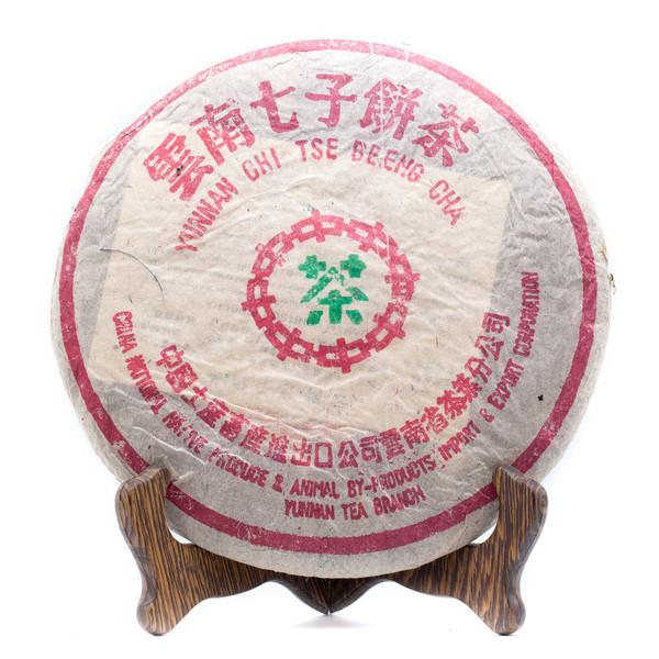 Чай Пуэр Шу Люй Инь Яо Сян Бин '02 №600