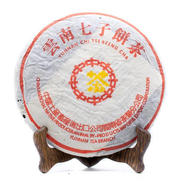 Чай Пуэр Шу Хуан Инь 7572 Чжун Чха Бин '03 №1000