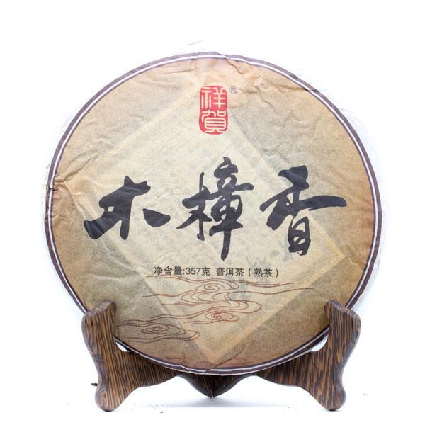 Чай Пуэр Шу Му Чжан Сян Бин '09 №600