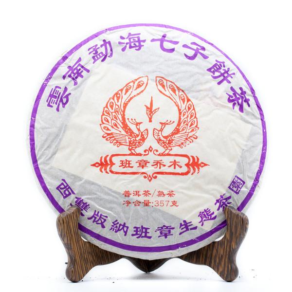 Чай Пуэр Шу Бан Чжан Цяо Му Бин '13 №150