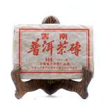 Чай Пуэр Шу Ся Гуань Цзин Хань Лян Чжуань '90 №900
