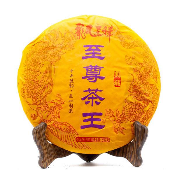 Чай Пуэр Шу Чжи Цзюн Чха Ван Бин '13 №150