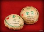 Чай Пуэр Шэн Цзинь Туо Чха '08 №300